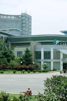 Photo for Zaishuiyifang Hotel in Suzhou (Suzhou)