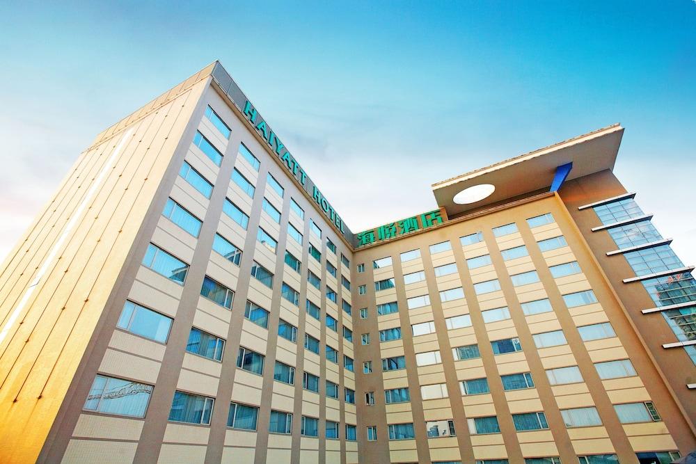 Chengdu Haiyatt Hotel