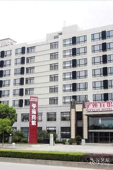 Photo for Xueyuan Hotel - Shanghai in Thames Town