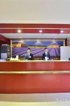 Photo for Hanting Express Hotel Beijing Asian Games Village in Beijing