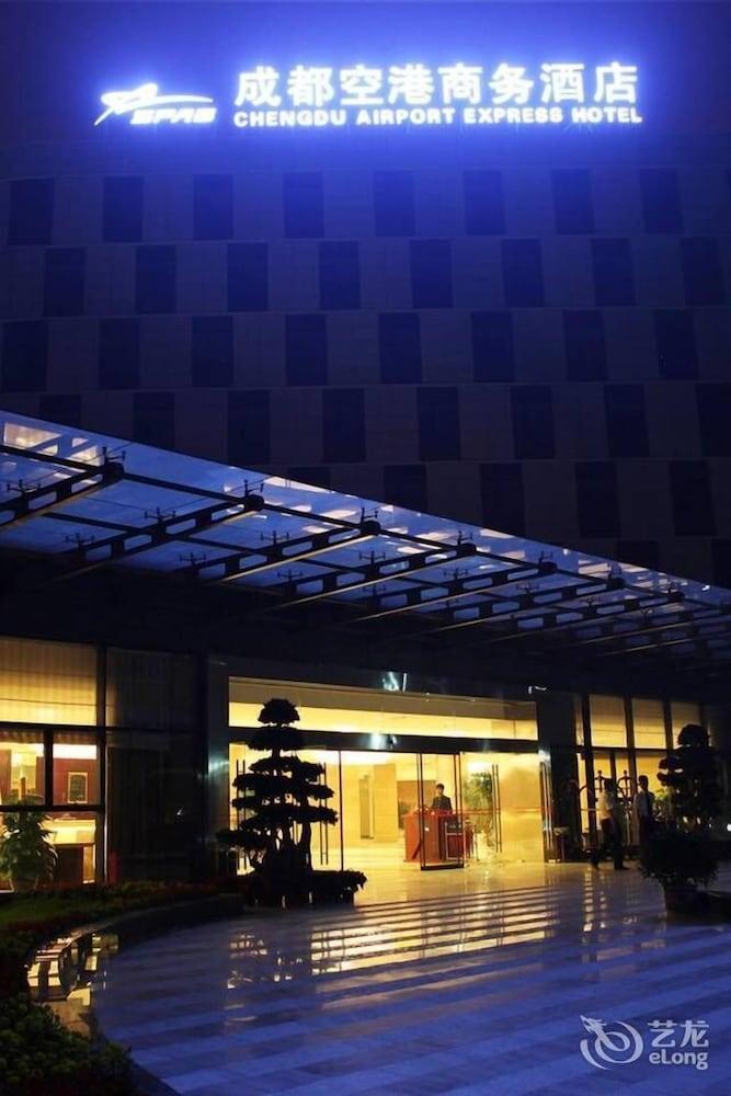 Chengdu Airport Express Hotel