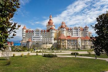 Sochi Park® Bogatyr Hotel