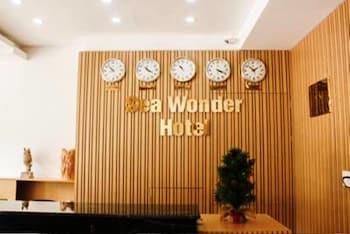 峴港海萬代大飯店