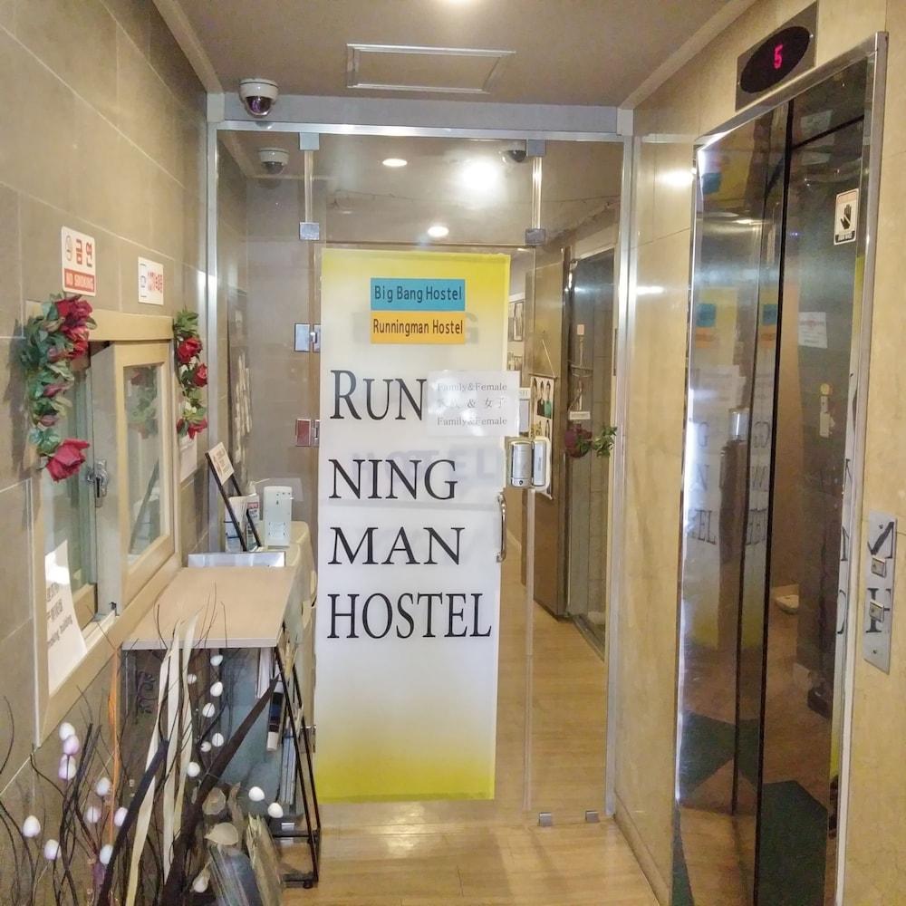 Bigbang Hostel
