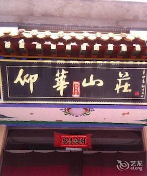 Photo for Yanghua Villa Wuye Temple in Xinzhou