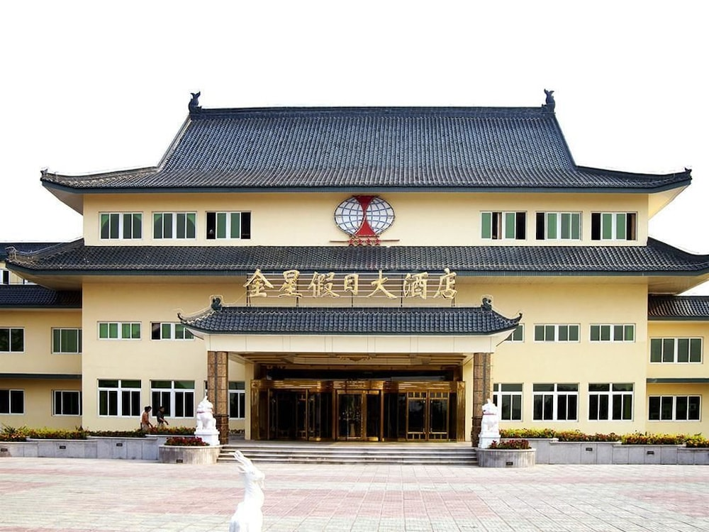 Golden Star Holiday Hotel