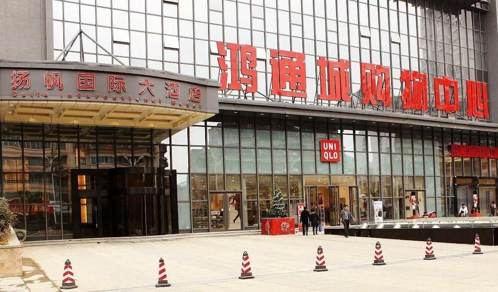Yangfan International Hotel