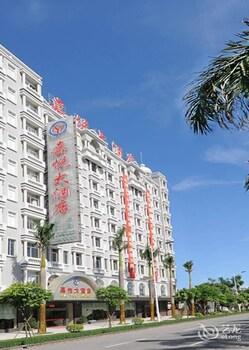 Photo for Yangjiang Jiayue Hotel in Yangjiang