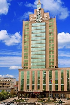 Photo for Yichang Golden Lion Hotel in Yichang