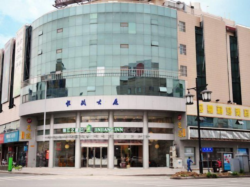 Jinjiang Inn Style Suzhou Wangshi Yuan Zhuhui Road