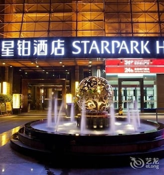 Photo for Shenzhen Starpark Hotel in Shenzhen