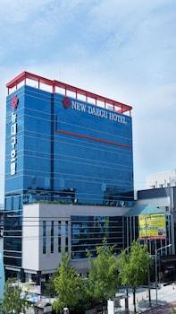 New Daegu Hotel - Featured Image  - #0